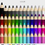 Crayon Pickerの色をKeynote上に赤、青、その他で判定して表にする