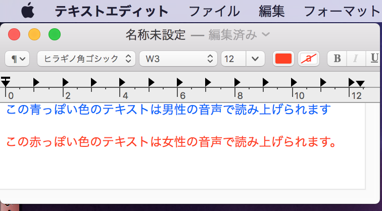 Sound – AppleScriptの穴