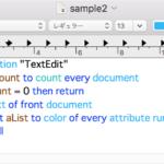 RTF本文内の色を置換 v2
