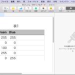 Numbers上のデータにもとづいてセル上で色プレビュー