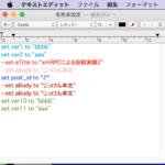 TextEditの文章のうち赤っぽい色でマークされた行をカウントする v2