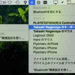 Bluetoothデバイスのバッテリー残量を取得 v3
