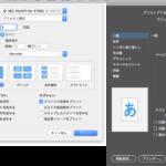 プリンタを指定してダイアログ非表示状態で印刷実行
