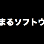 画像+文字作成テスト_v4