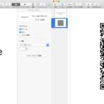 Keynoteスライドの末尾にQRコードのスライドを追加