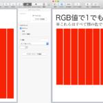 現在のスライド上のshapeオブジェクトのうち一番左のものに他のものの高さをそろえる