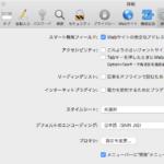 OS X 10.11.5+Safari 9.1.1以降で、新たなAS制限機能が増える