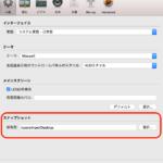Mac Blue-ray Playerで表示中の内容をKeynoteに追記