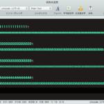 CotEditorの最前面のテキストで空行で区切ったブロックを逆順にする