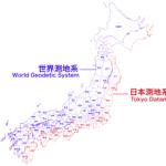 日本測地系から世界測地系への座標変換