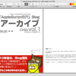 PDFから指定ページ以降を削除