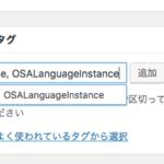 AppleScript書類から指定の構文要素をピックアップ(Cocoa Property名称)して文字列化