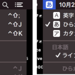 日本語入力のライブ変換の状態をBooleanで取得する