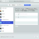 macOS 10.14 AppleScriptリリースノート