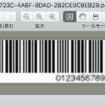 Code39のバーコードをpdfで生成 v2
