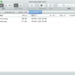 ftpKitのじっけん ftpサーバーからファイル一覧を取得