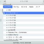 iTunes上で選択中のTrackのアートワークを指定画像に設定する