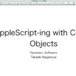 Keynoteでオープン中の最前面の書類のすべてのページのタイトルを取得してテキスト化 v2
