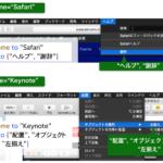 Dynamic Menu Clicker
