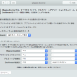 Spaces変更Notificationを受信