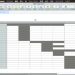 Numbers書類の現在のシート上の表1の背景色を置換 v1