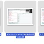 Finder上で選択中の画像のうち、最小のものに合わせて各画像の右上を基準にサイズ統一