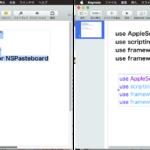 クリップボードに入っているテキストをAppleScriptとみなして、構文確認してスタイル付きテキストに変換する v2