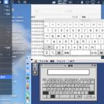 Keyboard Viewerを表示する