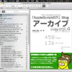 PDFのしおり(TOC)の内容を取得する v3