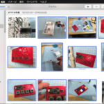 Photosで選択中の写真をKeynoteの現在の書類の現在のスライド以降に配置