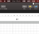 NumbersのColumn Adr(26進数)と10進数との相互変換