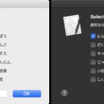 アラートダイアログ上にcheckboxを表示 v2