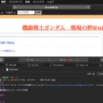 指定URLのMS名を取得する v2