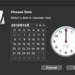 choose date Lib