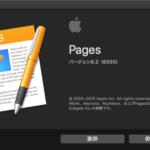 Pages書類の1ページ目の表の背景色を置換 v5