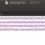 macOS 10.15のPDFViewのバグに対処した簡易PDFリーダー
