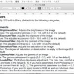 指定のフォントとサイズに該当するテキストを抽出する v2