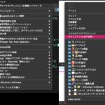 イベント「macOS Native」でAppleScriptの説明を