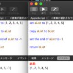 画像の空白判定 v4