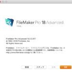 FileMaker v18でAppleScriptを使えるように設定