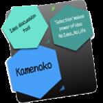新型アプリケーション「Kamenoko」をMac App Storeレビューに提出