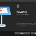 iWork Appがv10.1にアップデートし、Movie書き出しバグの修正とPDF書き出し属性を追加