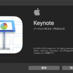 Apple iWork Appsがv10.3.5にアップデート