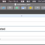 Numbers選択セルの内容の&エンコーディング文字をプレーン化