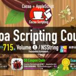 Cocoa Scripting Course #1を販売開始