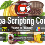 電子書籍「Cocoa Scripting Course Volume #2 NSArray」を発売