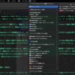CotEditor Script Pack v3の一般向け配布を開始