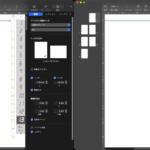 Pagesの最前面の書類で選択中のツメを修正する