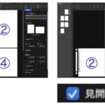 Pagesでページ数とfacing pagesフラグの値から右側ページを判定